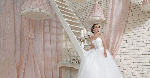 Свадебный салон Очарование в Митино - отзывы, фото, цены, телефон