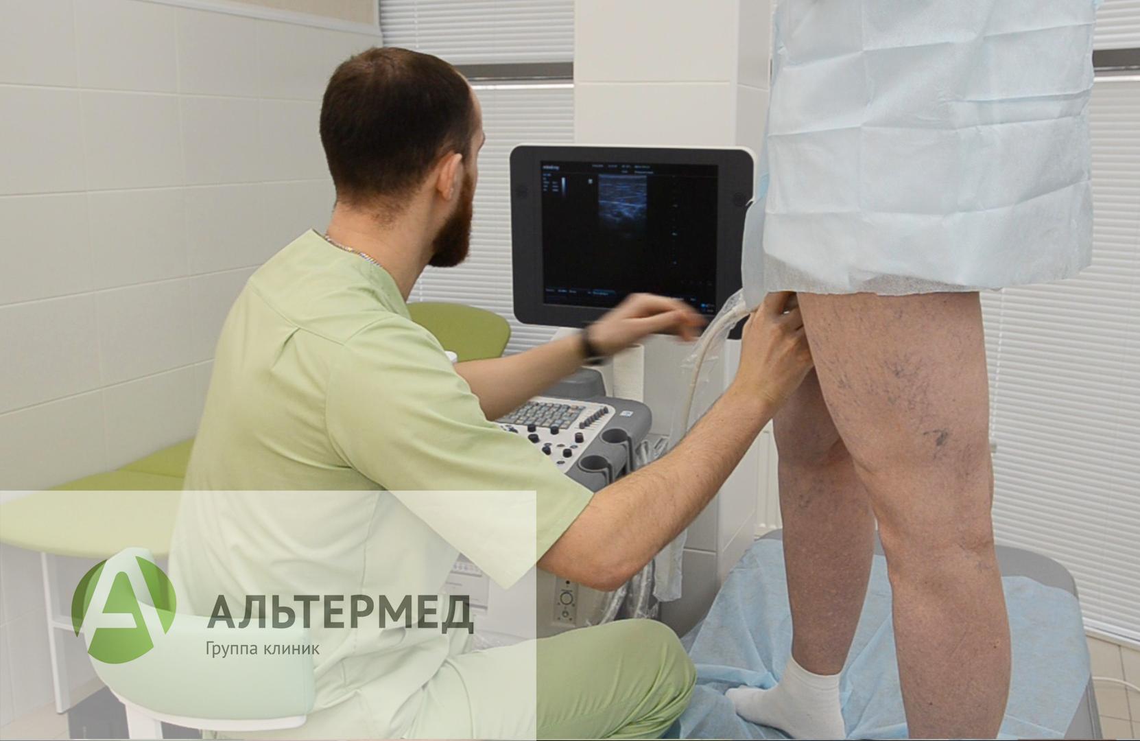Как проходит лечение простатита в клинике