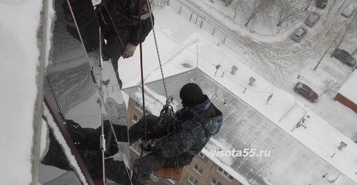 фотография Компании промышленного альпинизма Высота