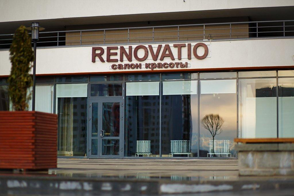 фотография Салона красоты Renovatio