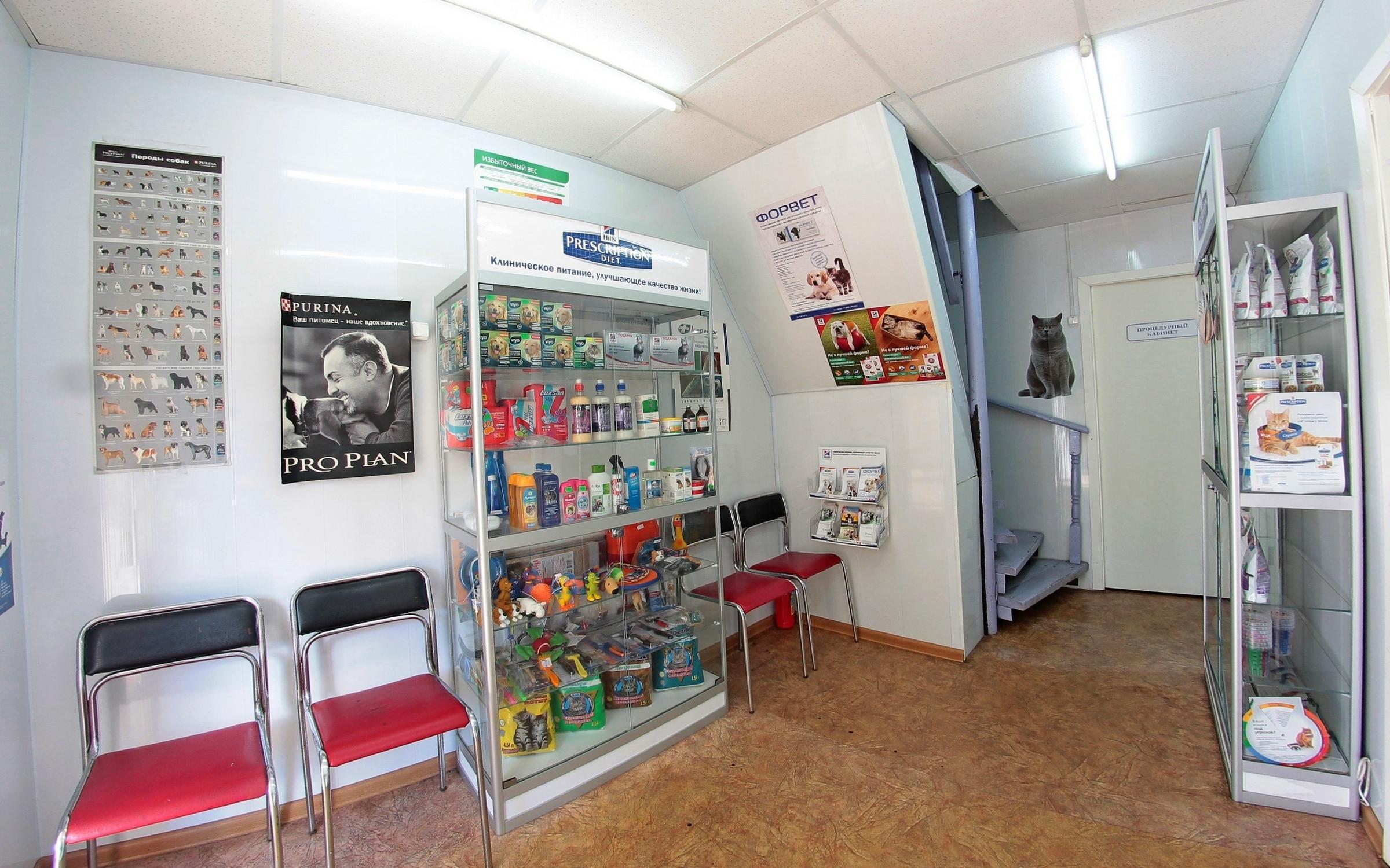фотография Ветеринарной клиники АВЕТ в Мытищах на Станционной улице
