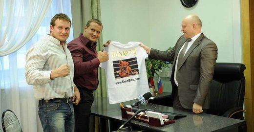фотография Академии единоборств боевых искусств братьев Шеметовых  на улице Красный Путь