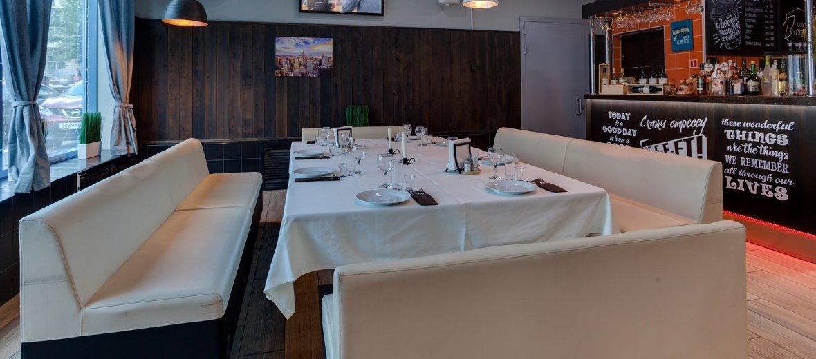 Фотогалерея - Ресторан Высота в Донском районе