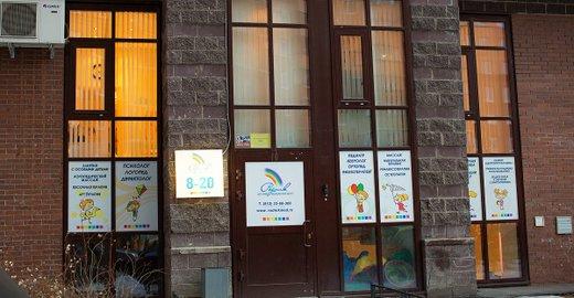 фотография Детского медицинского центра Родник на метро Гражданский проспект