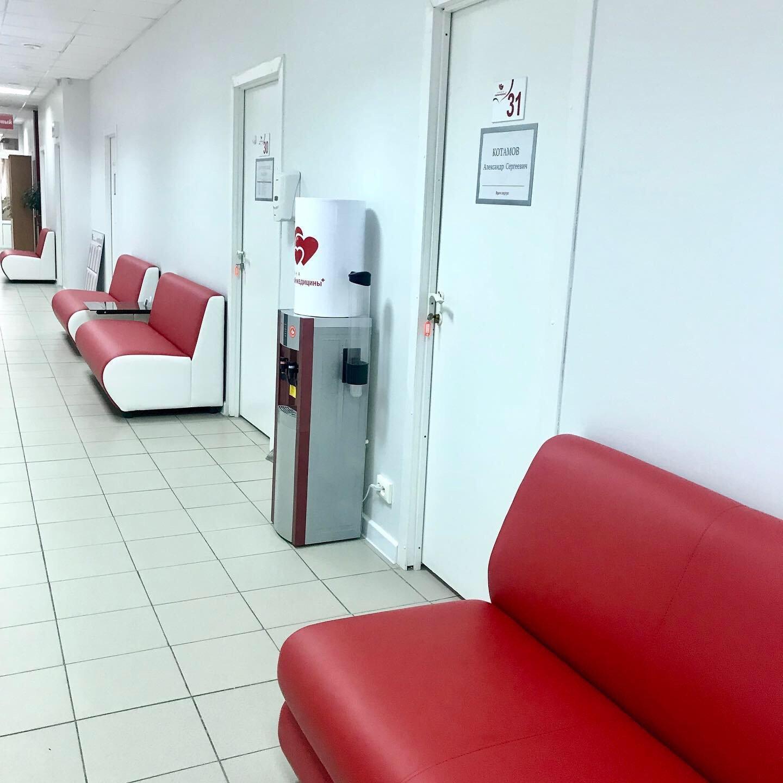 фотография Клиники Семейной Медицины+ на Грабцевском шоссе, 20