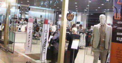 7cad799870b Магазин одежды SAVAGE в ТЦ Авиатор - отзывы