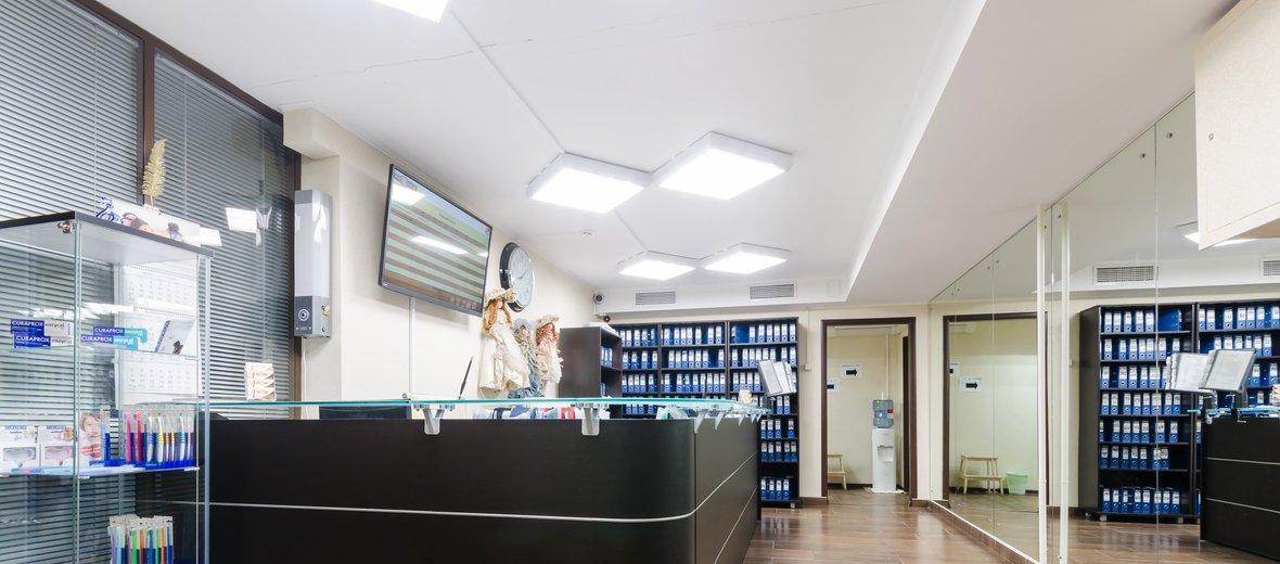Фотогалерея - Медицинский центр Мой доктор в Раменском