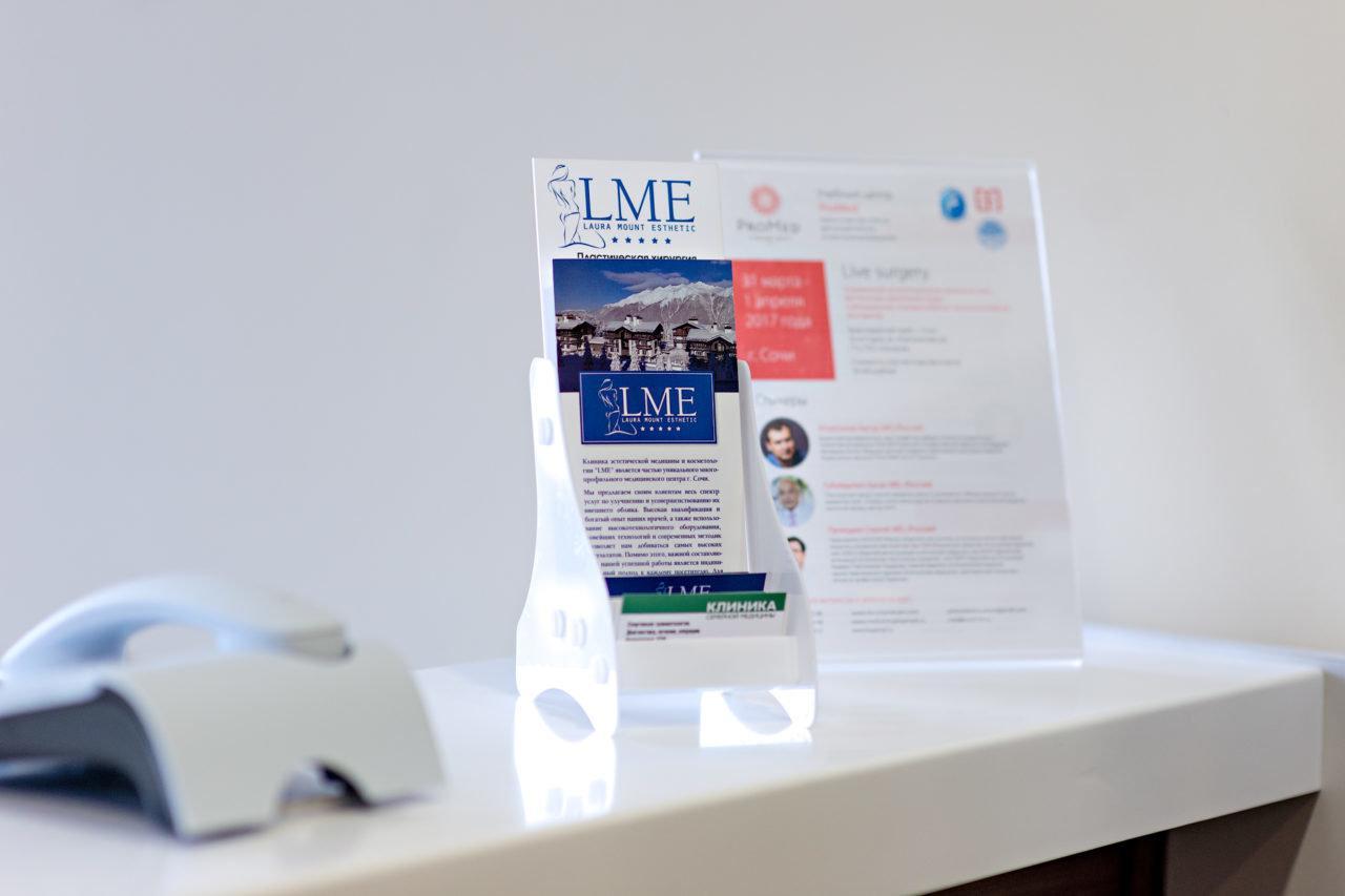 фотография Клиники LME на Ачипсинской улице (мкр. Эстосадок)