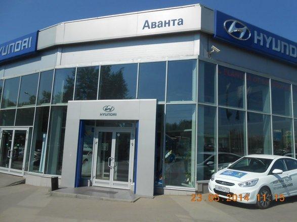 Автосалон аванта запад в москве купить микроавтобус с пробегом в автосалоне в москве