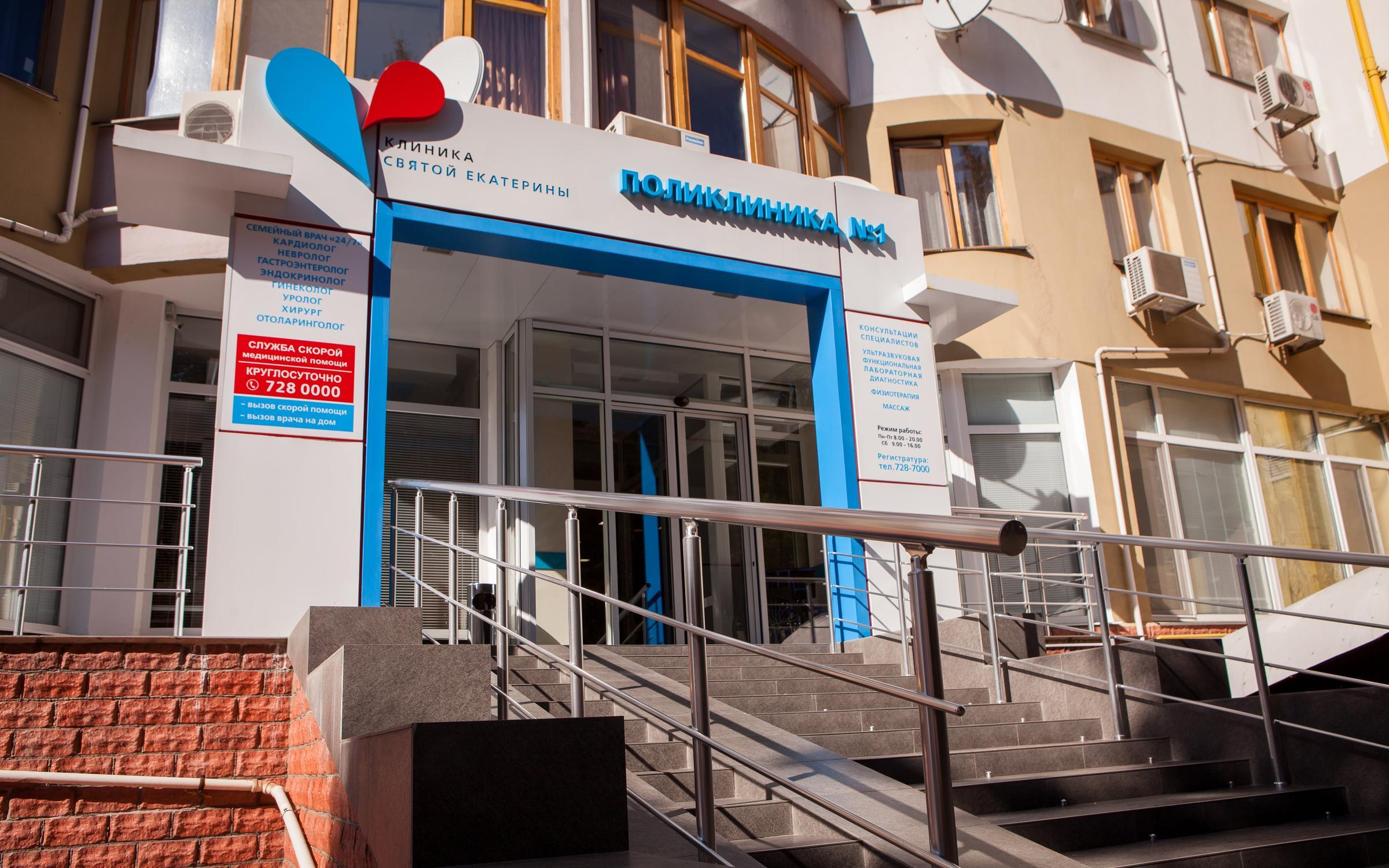 фотография Многопрофильная Поликлиника №1 в Приморском районе