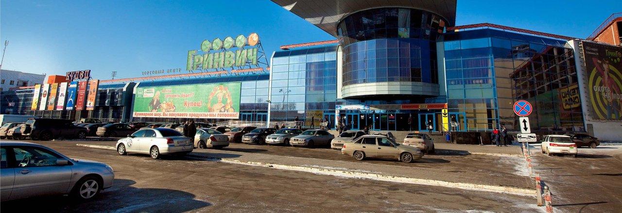 7081b62c Торгово-развлекательный центр Гринвич на улице 8 Марта - отзывы, фото,  цены, телефон и адрес, список магазинов и заведений - ТЦ - Екатеринбург -  Zoon.ru