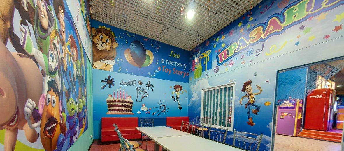рыб для детские развлекательные центры в бердянске отличие поезда