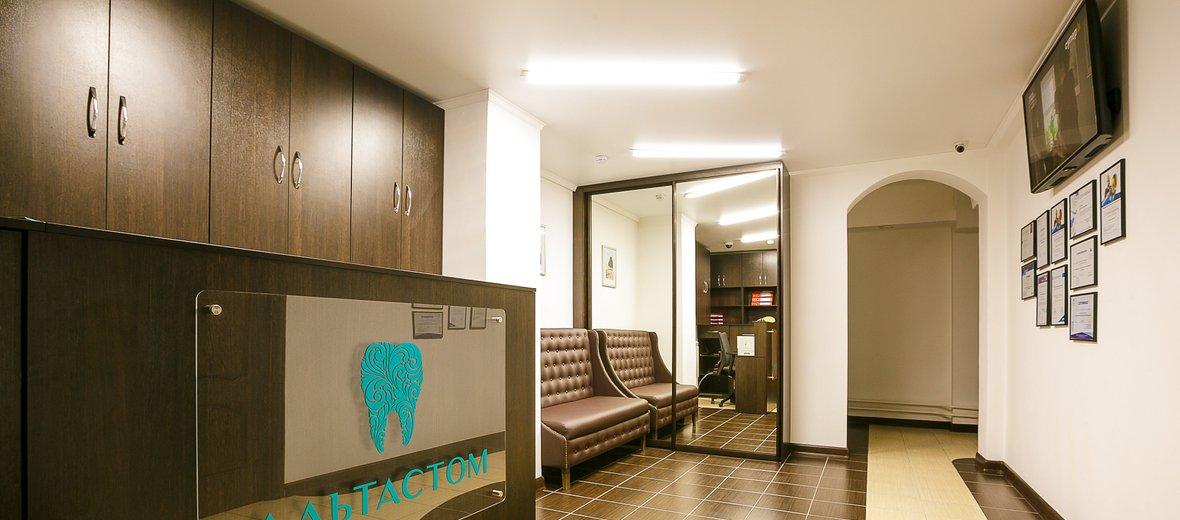 Фотогалерея - Стоматологическая клиника «АльтаСтом»