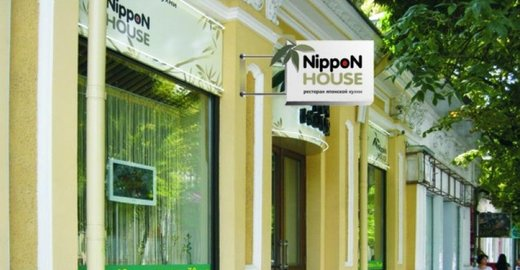 фотография Ресторана Nippon House в Центральном округе