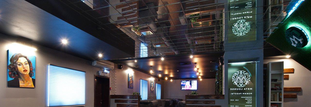 фотография Кальянной Мята Lounge в проезде Дежнёва