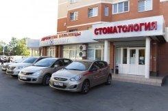 фотография Лечебно-диагностического центра Андреевские больницы в Троицке