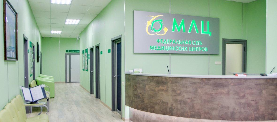 Фотогалерея - Центр медицинской диагностики МЛЦ на Базарной улице