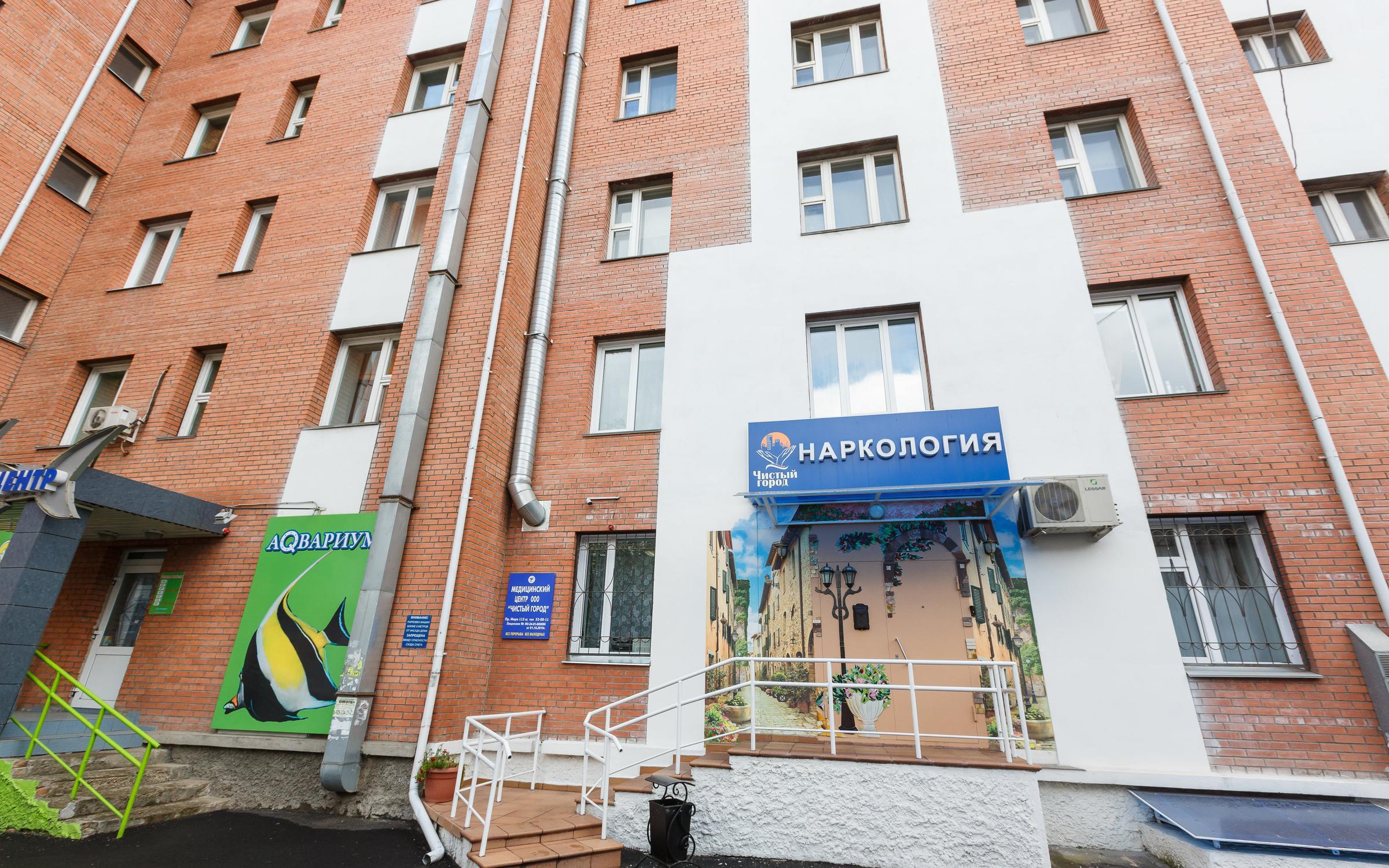 Компания поликлиника москва