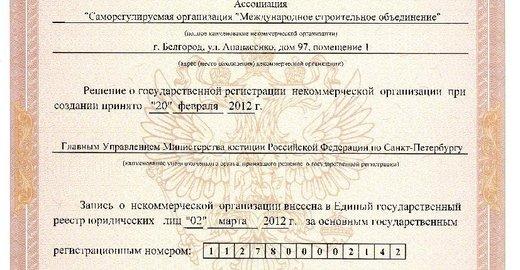 государственные юридические консультации в петроградском районе