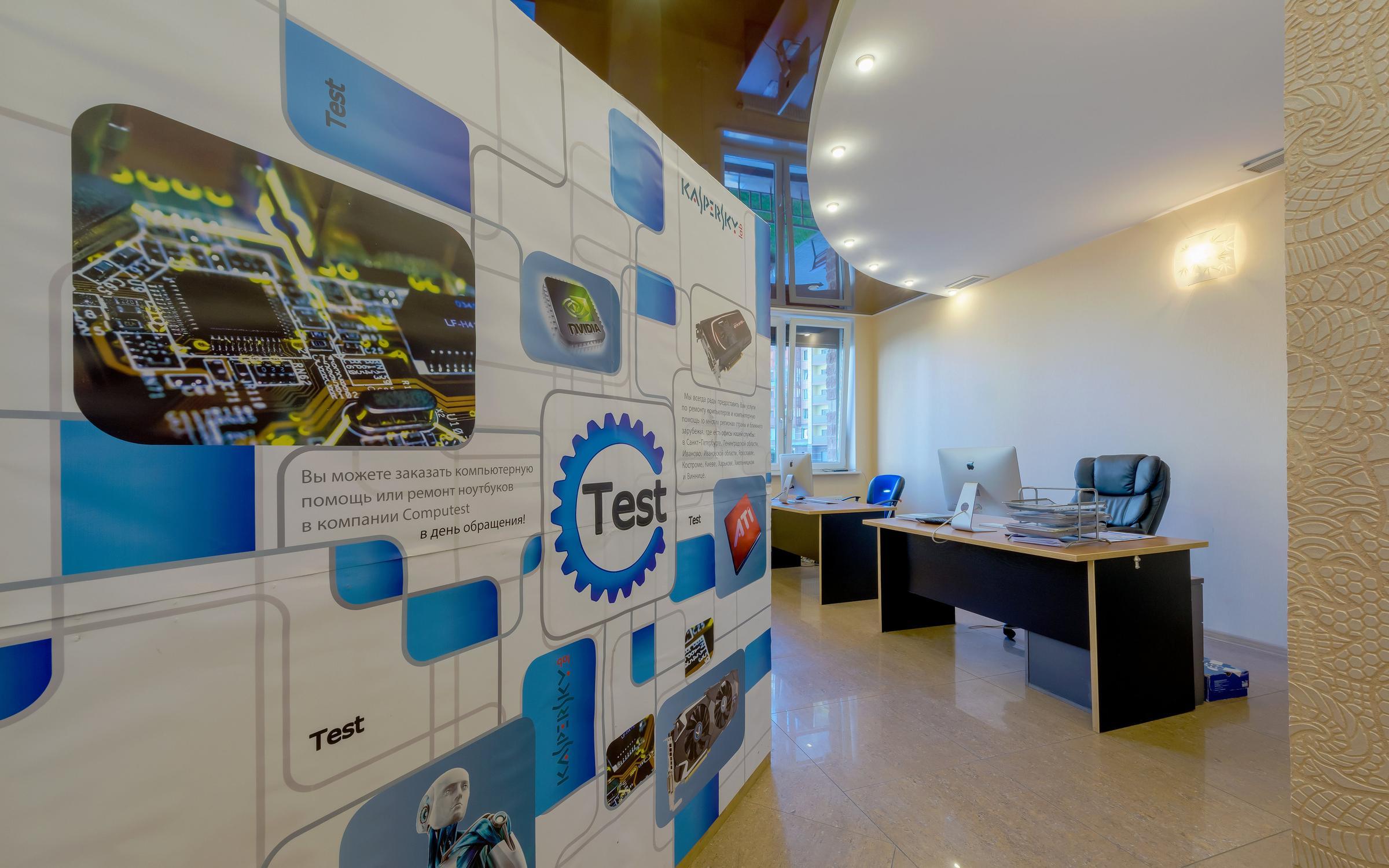 фотография Сервисного центра Computest на проспекте Королёва