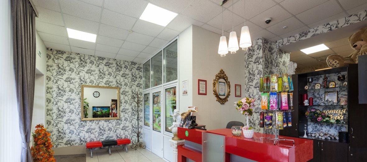 Фотогалерея - Салон красоты Золотая Пора
