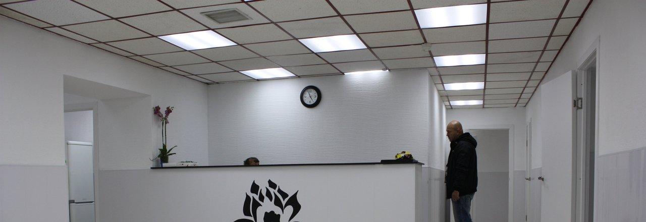 фотография Ветеринарной клиники доктора Гиль на метро Ладожская