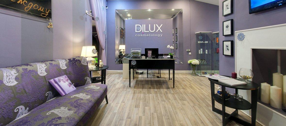 Фотогалерея - Центр косметологии и салон красоты Ди Люкс в Митино