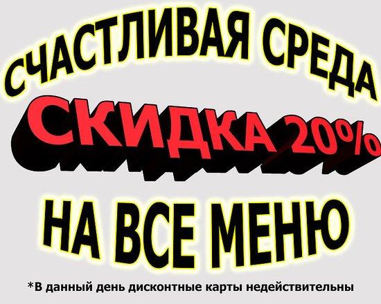 Кыргызстан кафе клуб москва адреса клуб москва для мужчин