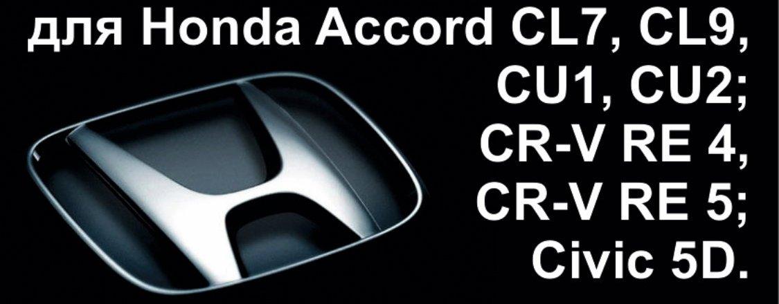фотография Салон авторазбора Honda Accord на улице Ады Лебедевой