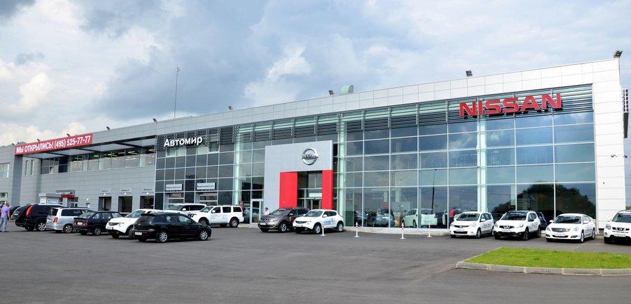 продажа залоговых автомобилей банками челябинск