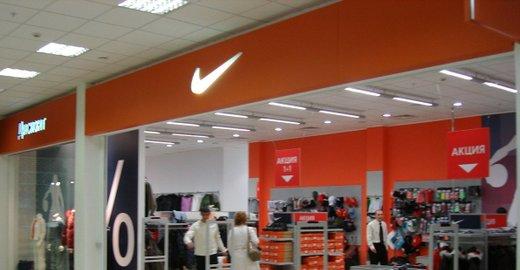 Магазин спортивной одежды Nike в ТЦ Алатырь - отзывы, фото, каталог  товаров, цены, телефон, адрес и как добраться - Одежда и обувь -  Екатеринбург - Zoon.ru a27049ed0a4