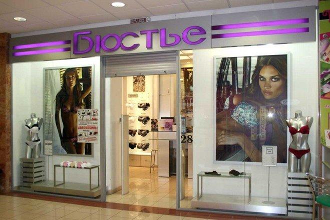 Магазин женского белья бюстье массажер для голеностопа