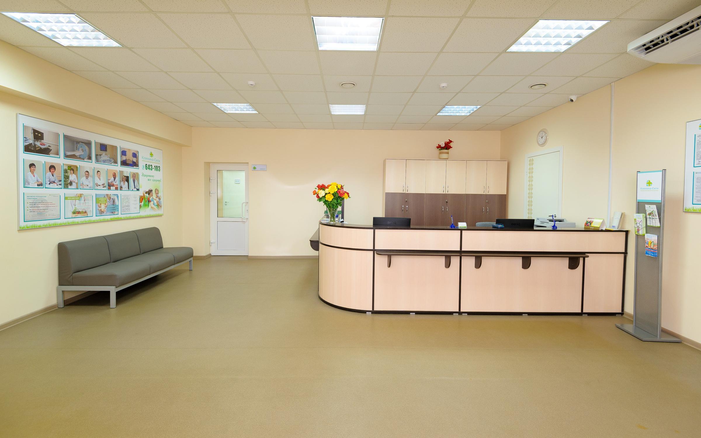 фотография Клинико-диагностического центра Клиника-сити на Тамбовской улице