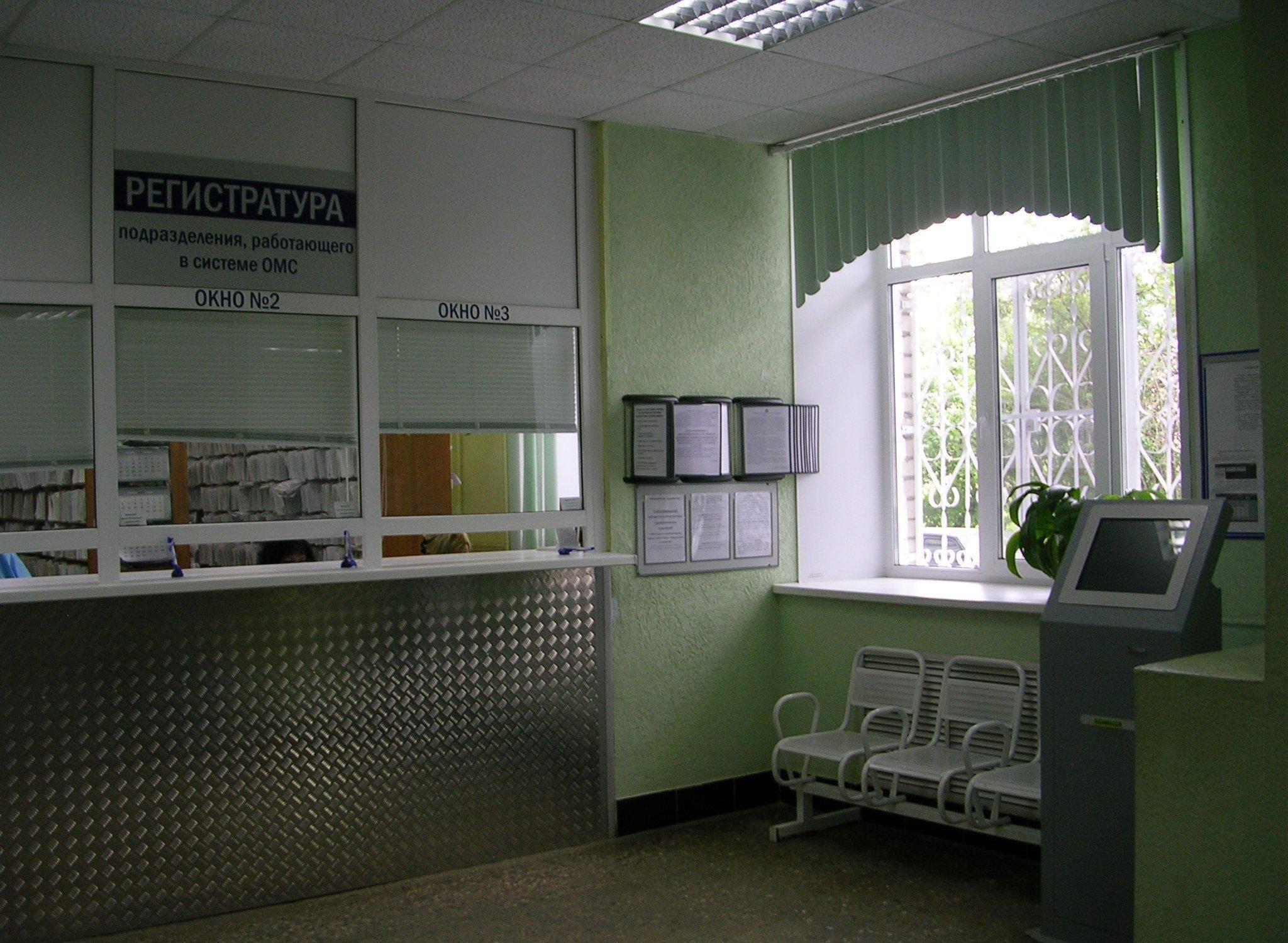 Номер регистратуры в городе александров