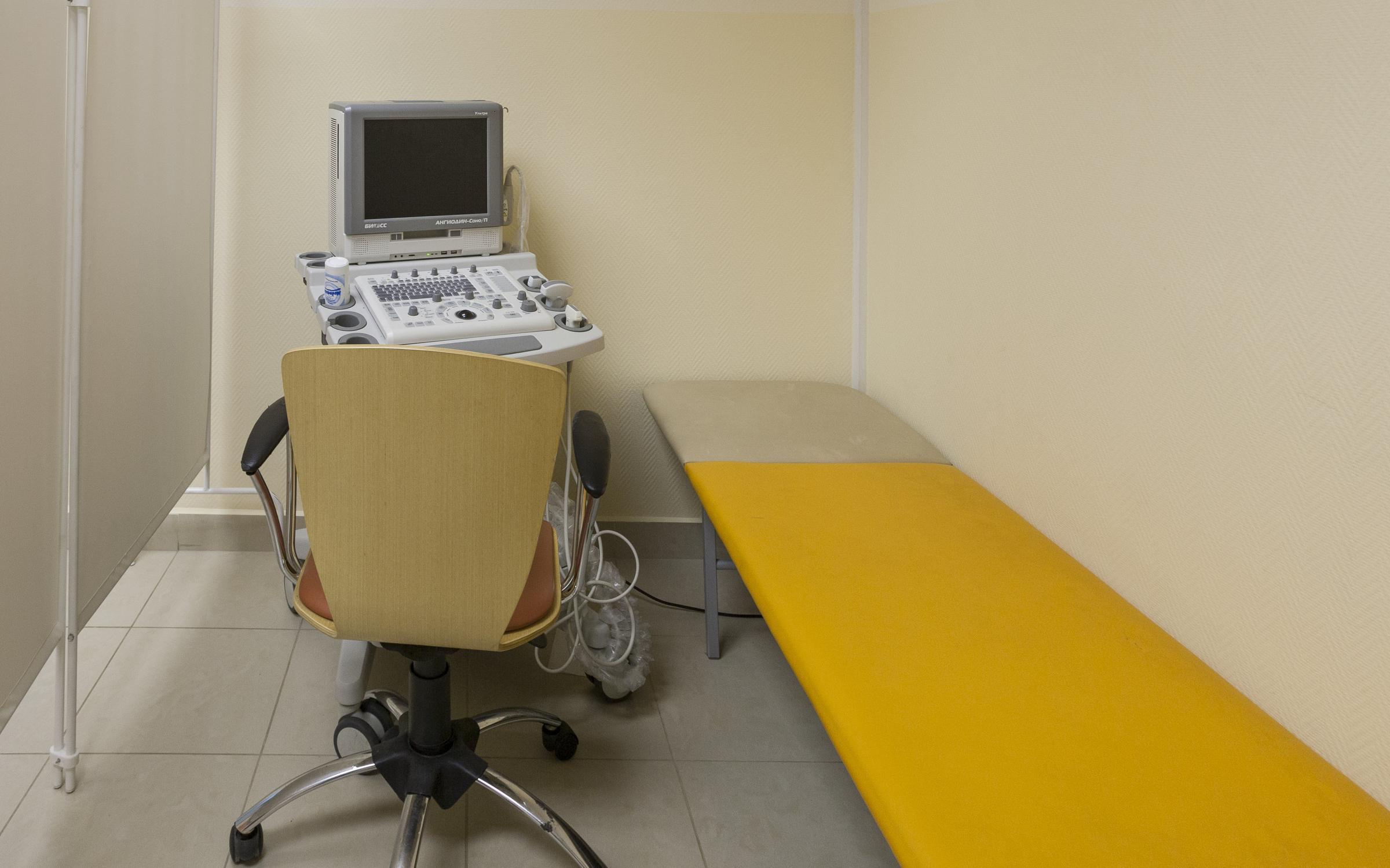 Орехово-зуево адрес медицинского центра новая медицина
