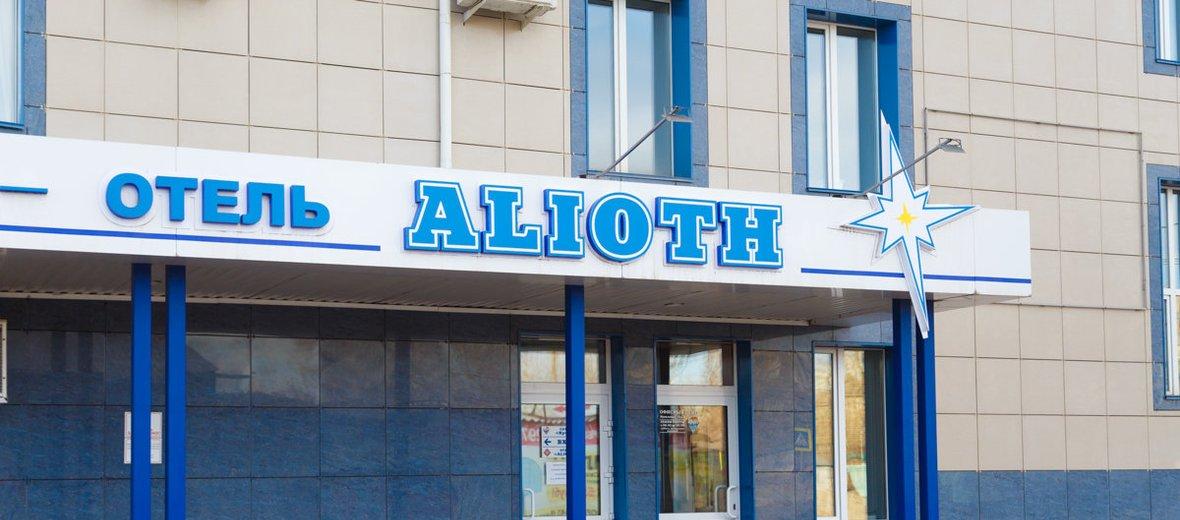 Фотогалерея - Отель Алиот на улице Академика Вавилова