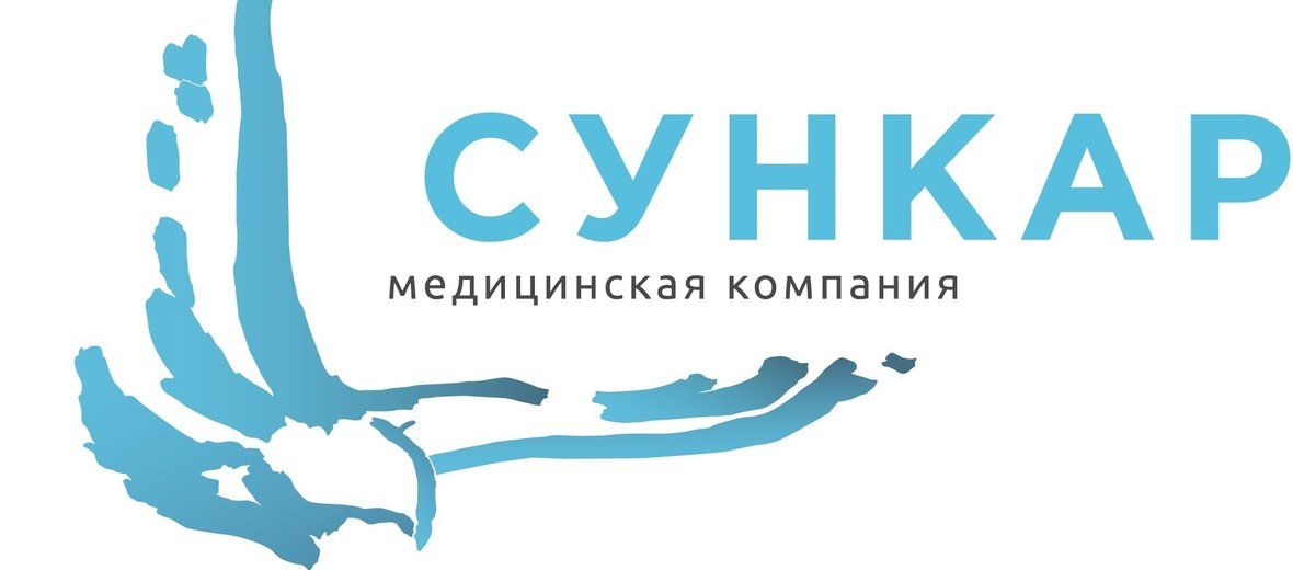Фотогалерея - Сункар, медицинские центры, Алматы