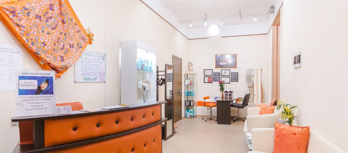 Фотогалерея - Красота и Здоровье, центры косметологии и эстетики