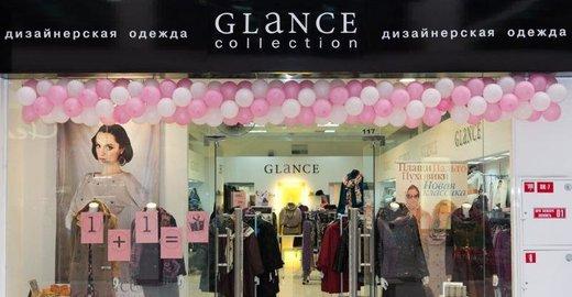 Магазин Женской Одежды Glance Доставка