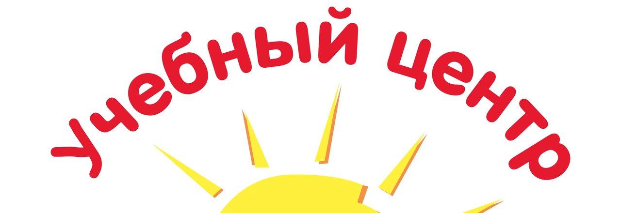 фотография Детского центра Золушка в Одинцово