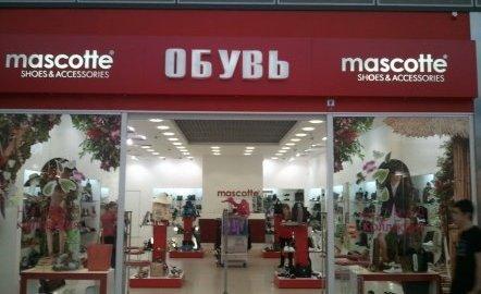 Магазин Mascotte в ТЦ Горизонт - отзывы, фото, каталог товаров, цены,  телефон, адрес и как добраться - Одежда и обувь - Ростов-на-Дону - Zoon.ru 9b1d46c08ff