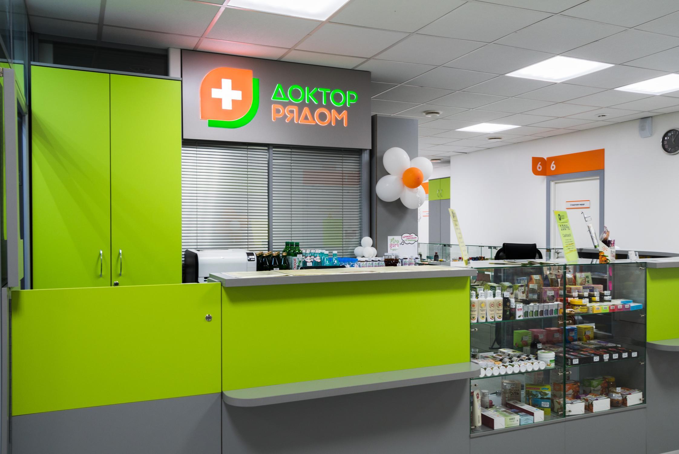 фотография Клиники Доктор рядом на Кожевнической улице