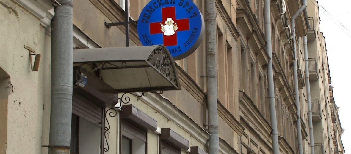 Фотогалерея - Клиника Земский Врач на Тамбовской улице