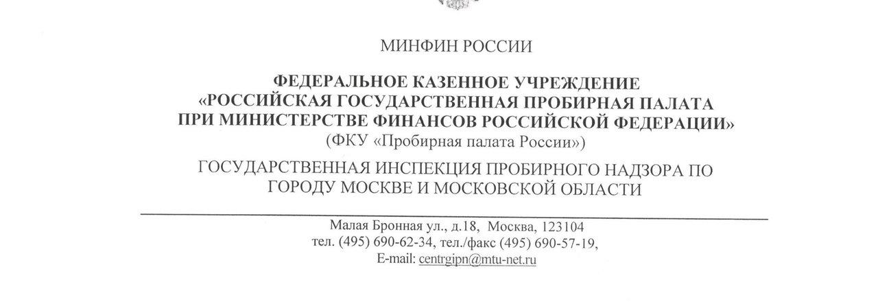 бауманская юридическая консультация