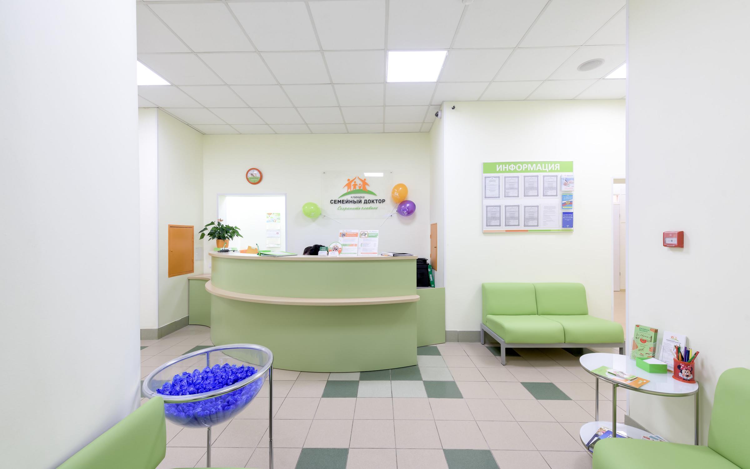 фотография Медицинской клиники Семейный доктор на Петроградской стороне