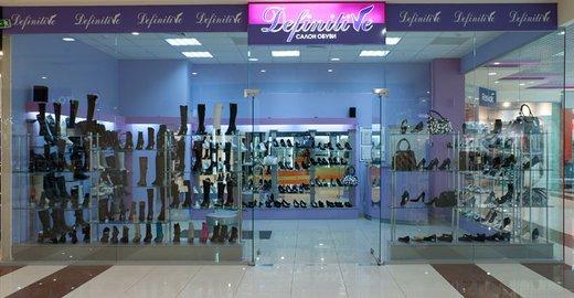 8d5bb661d6a0 Магазин Definitive в ТЦ Вива Лэнд - отзывы, фото, цены, телефон и адрес -  Одежда и обувь - Самара - Zoon.ru
