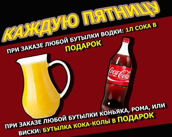 Кыргызстан кафе клуб москва адреса лучшие бэби клубы москвы