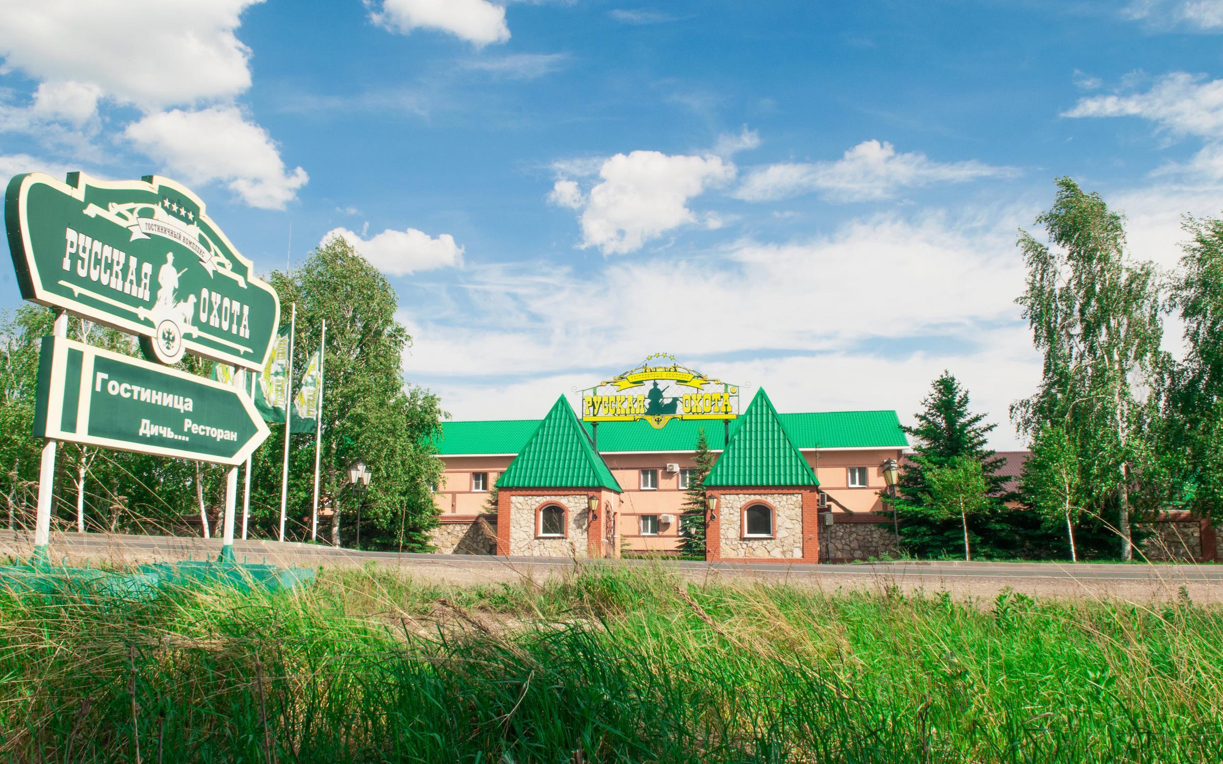 фотография Гостиничный комплекс Русская охота