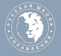 Русская Школа Управления на Сельскохозяйственной улице