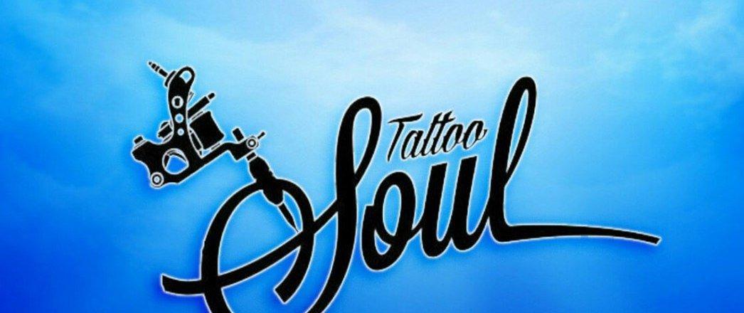фотография Тату-студии Tattoo Soul на улице Правды